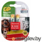 GP Smart Energy 40AAAHCSV AAA NiMH 400mAh (2шт.уп.)