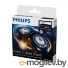 PHILIPS RQ 11 (RQ 11/50)