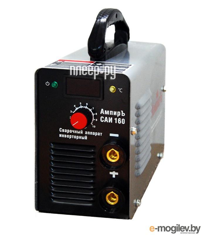 Сварочный аппарат ампиръ саипа 200 отзывы цена