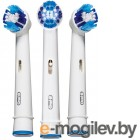 Braun Oral-B Precision Clean EB20-3 / EB17-3 - сменная насадка