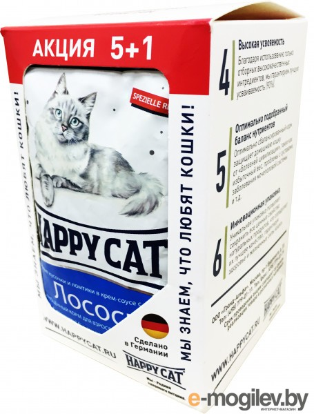 Happy Cat 5+1 100g 022143