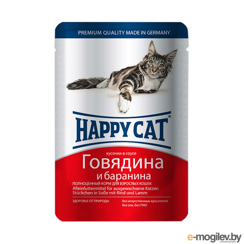 Happy Cat Говядина/Баранина 100g 1002314
