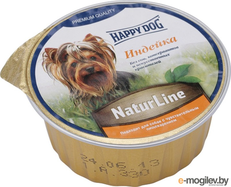 Happy Dog Индейка 125g 71503