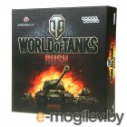 настольные игры Hobby World World of Tanks Rush 1341