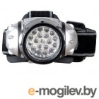 UltraFlash LED5353 Metallic c