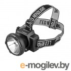фонари UltraFlash LED5364 Black 11258