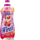 Wirek Concentrate Kashmir 2л