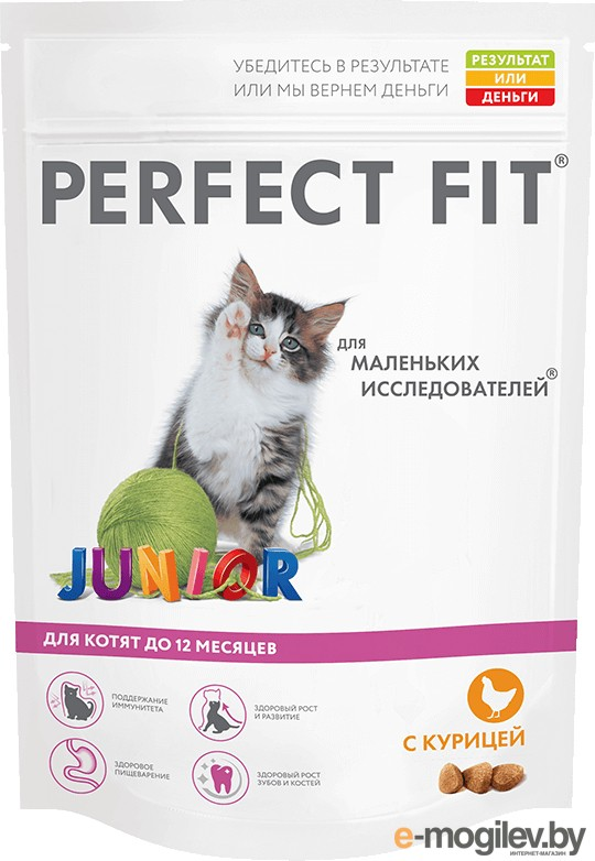 Perfect Fit Курица 190g 10155954/10108255 для котят