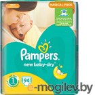 Pampers New Baby-Dry 1 Newborn 94шт