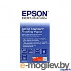 EPSON C13S045007 STANDARD Proofing Paper 17
