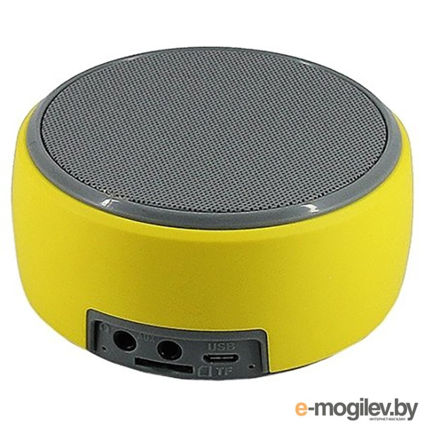 Activ HZ-668 Yellow 70179