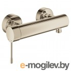 Grohe Essence 33636BE1