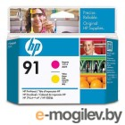 HP 91 C9461A Magenta & Yellow