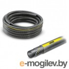Karcher PrimoFlex Plus 5/8 2.645-146.0