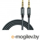 HOCO Noble Sound Series UPA03 3.5 Jack/M - 3.5 Jack/M Grey