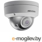 IP камеры Hikvision DS-2CD2143G0-IS 2.8mm