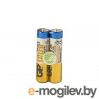 GP 24AUP Ultra Plus Alkaline