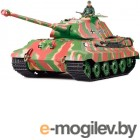 Танки. Heng Long Танк German King Tiger 3888-1