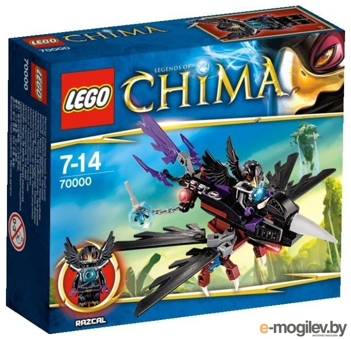 LEGO Legends of Chima 70000 Планер ворона Разкала