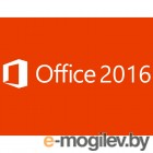 Office MAC для дома и бизнеса 2016