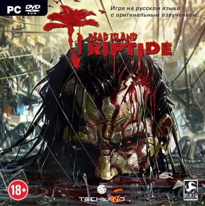 Dead Island: Riptide (PC, Jewel)