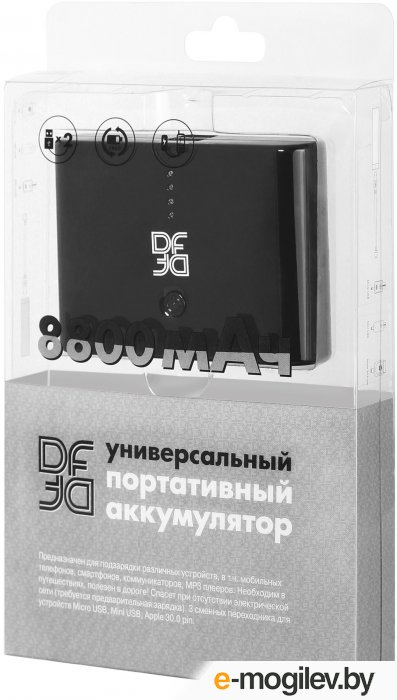 DF ENERGY-01 8800 mAh