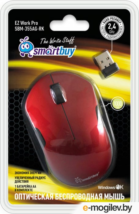 SmartBuy SBM-355AG-RK Red/Black